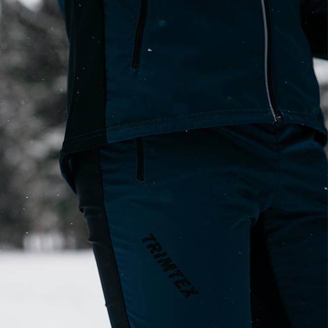 Trainer Plus ski pants men`s